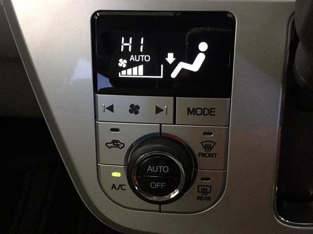 XリミテッドSA3 シートヒーター/スマートアシスト3/キーフリー/プッシュスタート レーンアシスト 盗難防止装置 アイドリングストップ(10枚目)