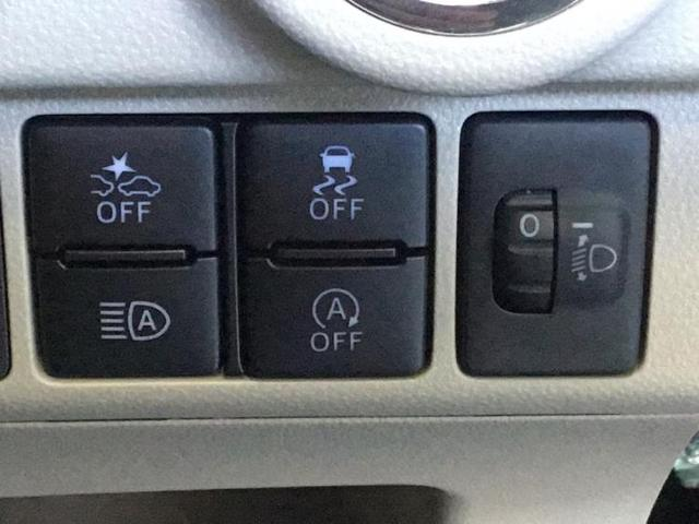XリミテッドSA3 シートヒーター/スマートアシスト3/キーフリー/プッシュスタート レーンアシスト 盗難防止装置 アイドリングストップ(11枚目)