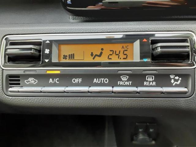 25シュウネンキネンシャXリミテッド 全方位モニター/LEDライト/25周年記念車/車線逸脱防止支援システム/ヘッドランプ LED/EBD付ABS/横滑り防止装置/アイドリングストップ/エアバッグ 運転席/エアバッグ 助手席 盗難防止装置(9枚目)