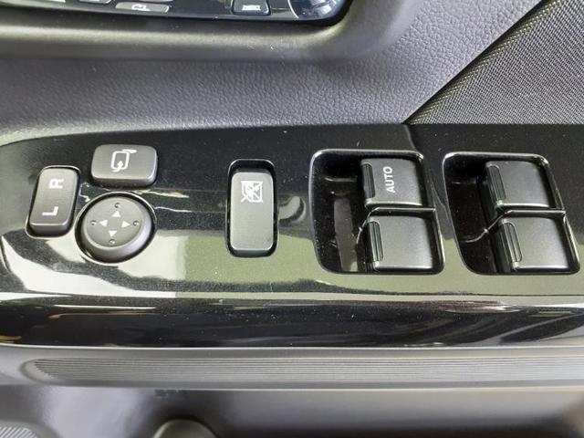25シュウネンキネンシャXリミテッド 全方位モニター/LEDライト/25周年記念車/車線逸脱防止支援システム/ヘッドランプ LED/EBD付ABS/横滑り防止装置/アイドリングストップ/エアバッグ 運転席/エアバッグ 助手席 盗難防止装置(13枚目)