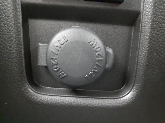 25シュウネンキネンシャXリミテッド 全方位モニター/LEDライト/25周年記念車/車線逸脱防止支援システム/ヘッドランプ LED/EBD付ABS/横滑り防止装置/アイドリングストップ/エアバッグ 運転席/エアバッグ 助手席 盗難防止装置(16枚目)