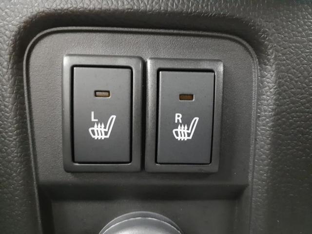25シュウネンキネンシャXリミテッド 全方位モニター/LEDライト/25周年記念車/車線逸脱防止支援システム/ヘッドランプ LED/EBD付ABS/横滑り防止装置/アイドリングストップ/エアバッグ 運転席/エアバッグ 助手席 盗難防止装置(17枚目)