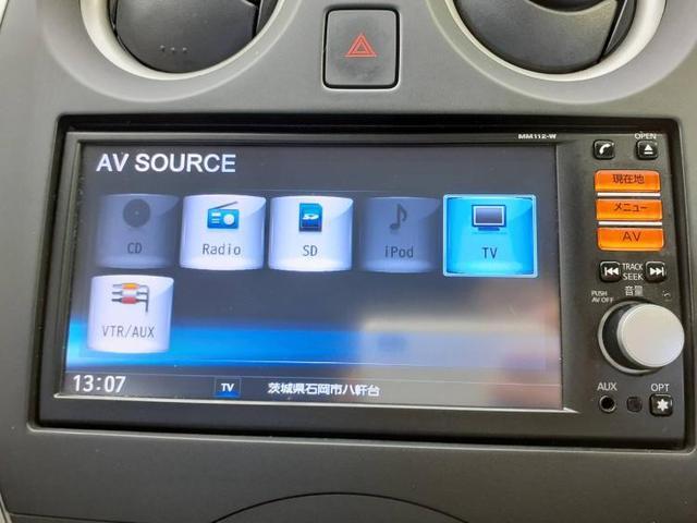 X DIG-S 純正7インチナビ/プッシュスタート/ワンセグ/アイドリングストップ スーパーチャージャー ワンオーナー メモリーナビ ドラレコ ETC Bluetooth オートライト(9枚目)