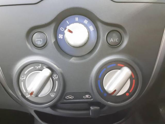 X DIG-S 純正7インチナビ/プッシュスタート/ワンセグ/アイドリングストップ スーパーチャージャー ワンオーナー メモリーナビ ドラレコ ETC Bluetooth オートライト(12枚目)