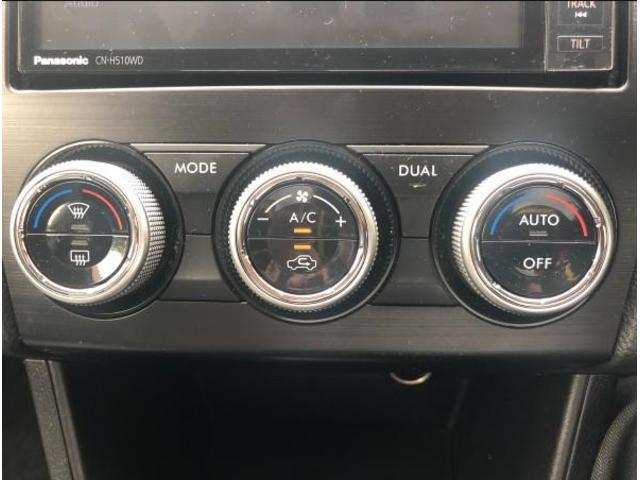 ハイブリッド2.0i-Lアイサイト 純正7インチHDDナビ/アイサイト/ヘッドランプ HID/ETC/横滑り防止装置/アイドリングストップ/TV/エアバッグ 運転席/エアバッグ 助手席 衝突被害軽減システム バックカメラ 電動シート(12枚目)