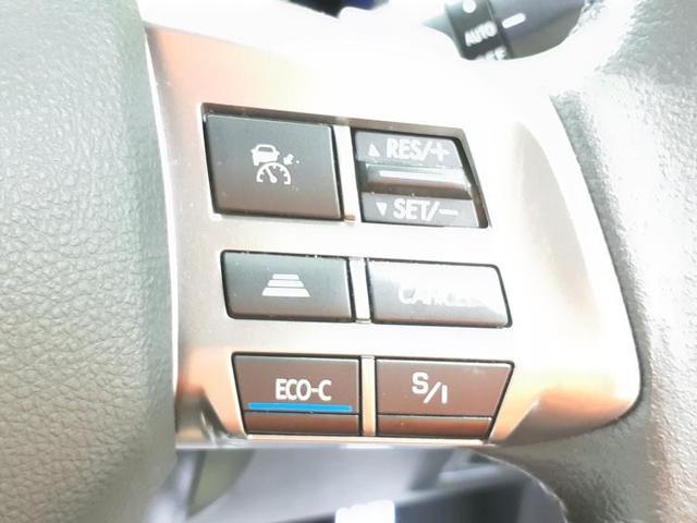 ハイブリッド2.0i-Lアイサイト 純正7インチHDDナビ/アイサイト/ヘッドランプ HID/ETC/横滑り防止装置/アイドリングストップ/TV/エアバッグ 運転席/エアバッグ 助手席 衝突被害軽減システム バックカメラ 電動シート(17枚目)