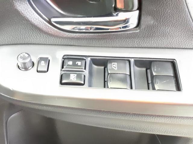 ハイブリッド2.0i-Lアイサイト 純正7インチHDDナビ/アイサイト/ヘッドランプ HID/ETC/横滑り防止装置/アイドリングストップ/TV/エアバッグ 運転席/エアバッグ 助手席 衝突被害軽減システム バックカメラ 電動シート(18枚目)