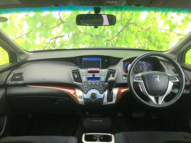 M・ファインスピリットエアロパッケージ 純正 7インチ HDDナビ/ヘッドランプ HID/ETC/EBD付ABS/TV/エアバッグ 運転席/エアバッグ 助手席/アルミホイール/パワーウインドウ/キーレスエントリー/オートエアコン(4枚目)