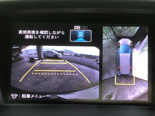 M・ファインスピリットエアロパッケージ 純正 7インチ HDDナビ/ヘッドランプ HID/ETC/EBD付ABS/TV/エアバッグ 運転席/エアバッグ 助手席/アルミホイール/パワーウインドウ/キーレスエントリー/オートエアコン(10枚目)