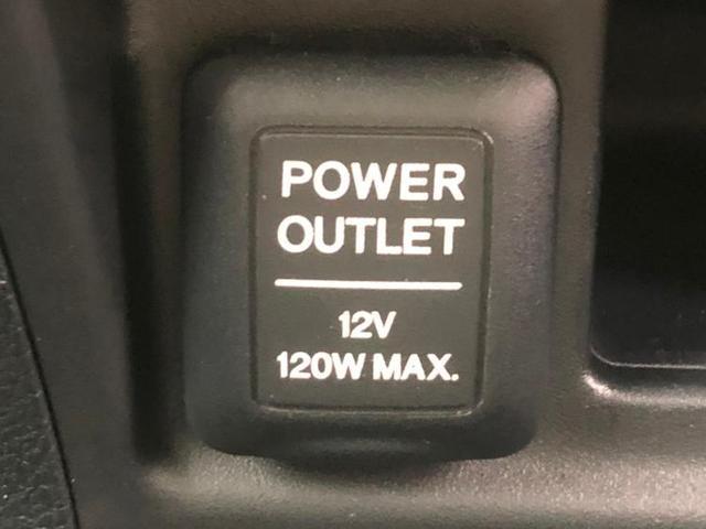M・ファインスピリットエアロパッケージ 純正 7インチ HDDナビ/ヘッドランプ HID/ETC/EBD付ABS/TV/エアバッグ 運転席/エアバッグ 助手席/アルミホイール/パワーウインドウ/キーレスエントリー/オートエアコン(17枚目)