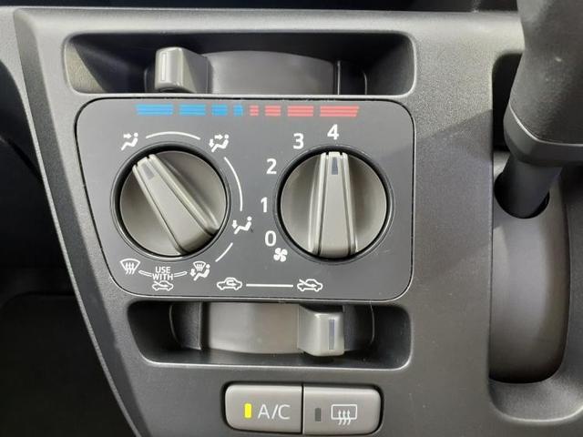 L SA3 車線逸脱防止支援システム/パーキングアシスト バックガイド/EBD付ABS/横滑り防止装置/アイドリングストップ/エアバッグ 運転席/エアバッグ 助手席/パワーウインドウ/キーレスエントリー 禁煙車(10枚目)