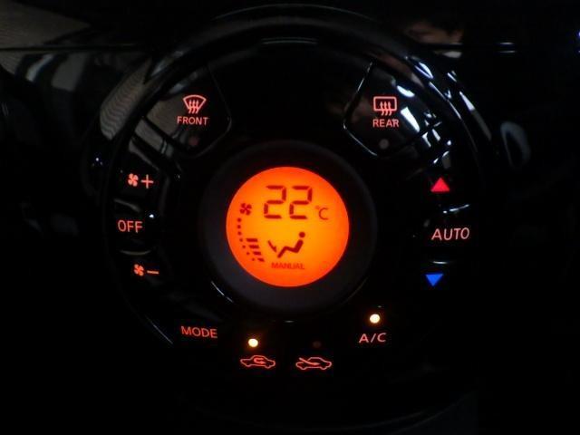 「日産」「ノート」「コンパクトカー」「茨城県」の中古車12
