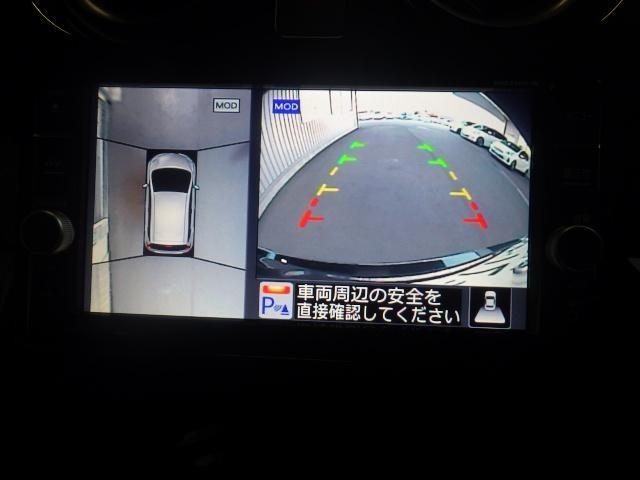 「日産」「ノート」「コンパクトカー」「茨城県」の中古車9