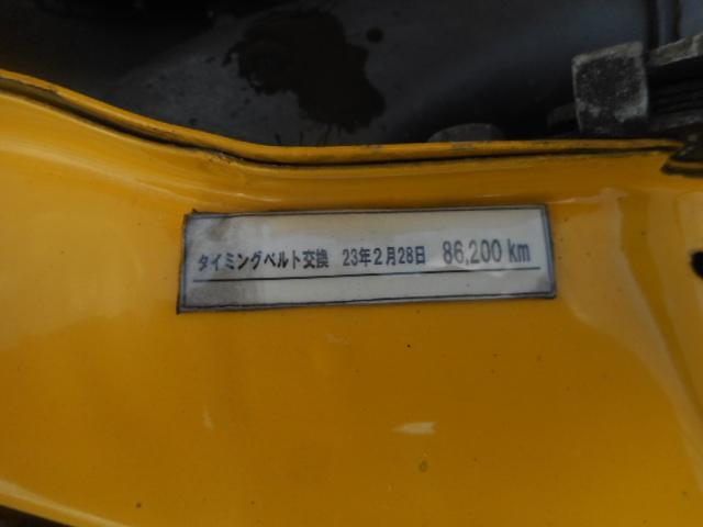 S16 デビルマフラー ETC タイミングベルト交換記録有り(16枚目)