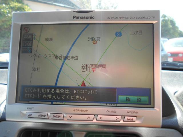 「三菱」「パジェロイオ」「SUV・クロカン」「茨城県」の中古車9