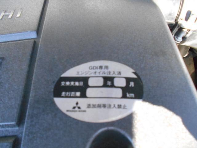 「三菱」「パジェロイオ」「SUV・クロカン」「茨城県」の中古車14