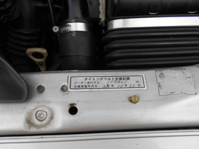 「三菱」「eKスポーツ」「コンパクトカー」「茨城県」の中古車13