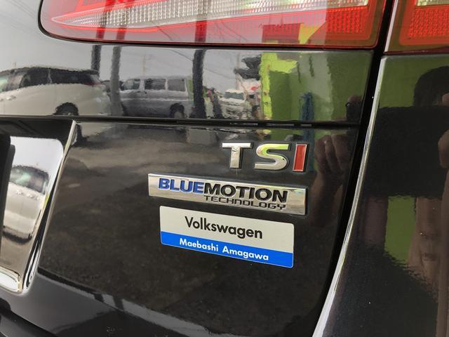 「フォルクスワーゲン」「VW パサートヴァリアント」「ステーションワゴン」「茨城県」の中古車19