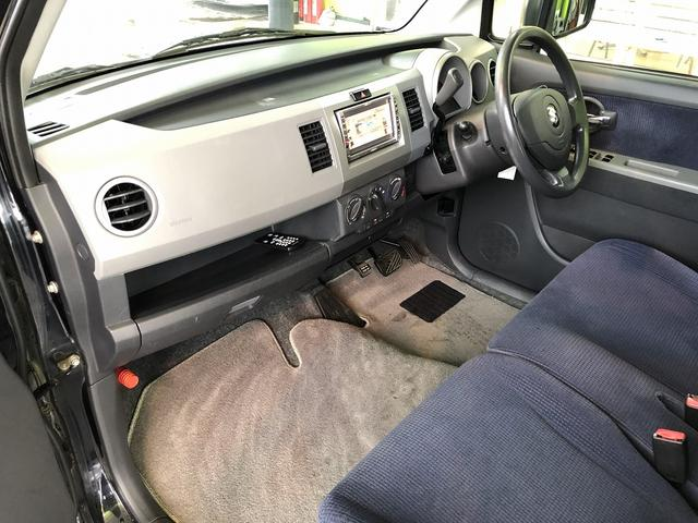 「スズキ」「ワゴンR」「コンパクトカー」「茨城県」の中古車45