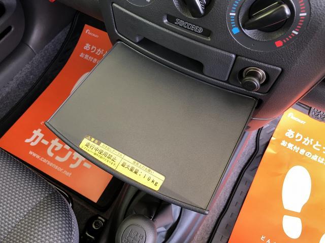 UL Xパッケージ ワンオーナー 5速マニュアル 走行28100km台 全席パワーウインドウ 電動格納ミラー 純正キーレス 間欠調整ワイパー プライバシーガラス ヘッドライトレベライザー シートリフター センターテーブル(48枚目)