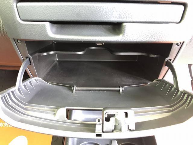 UL Xパッケージ ワンオーナー 5速マニュアル 走行28100km台 全席パワーウインドウ 電動格納ミラー 純正キーレス 間欠調整ワイパー プライバシーガラス ヘッドライトレベライザー シートリフター センターテーブル(49枚目)