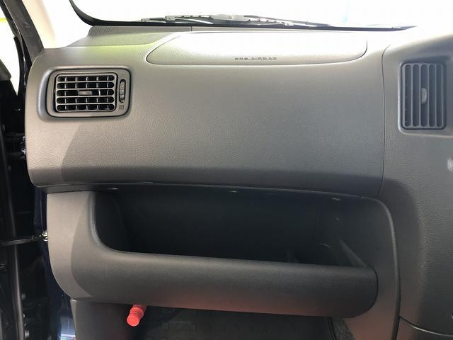 UL Xパッケージ ワンオーナー 5速マニュアル 走行28100km台 全席パワーウインドウ 電動格納ミラー 純正キーレス 間欠調整ワイパー プライバシーガラス ヘッドライトレベライザー シートリフター センターテーブル(65枚目)