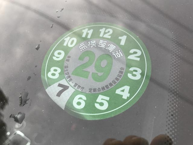 V6(16枚目)