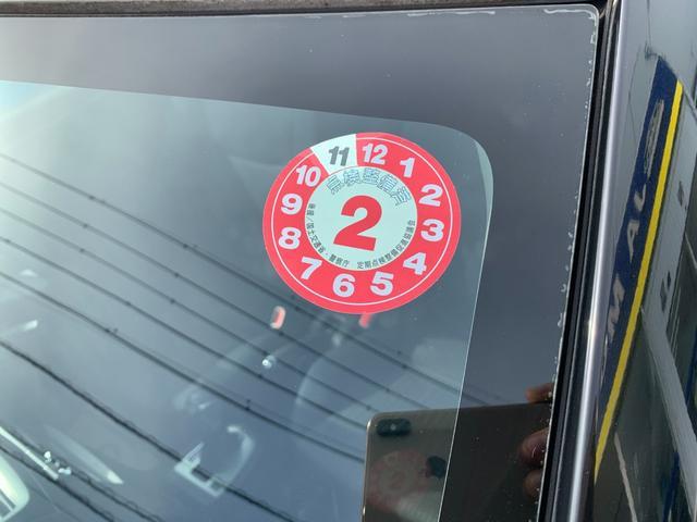 当店の車両は支払総額を表示しております。お車選びは支払総額でお選びください!遠方納車の場合などは別途料金が掛かりますので、お問い合わせください。