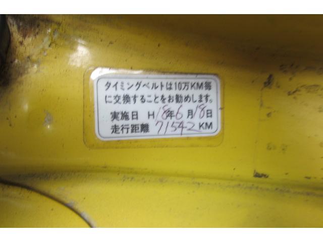 「ホンダ」「ビート」「オープンカー」「栃木県」の中古車18