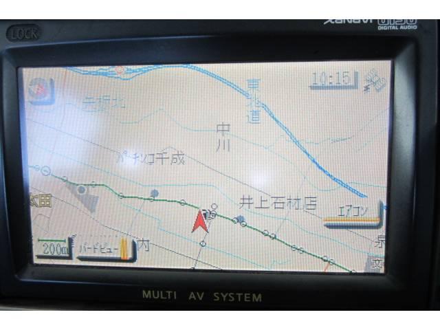 「日産」「ステージア」「ステーションワゴン」「栃木県」の中古車14