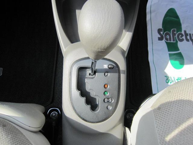 「トヨタ」「ヴィッツ」「コンパクトカー」「群馬県」の中古車20