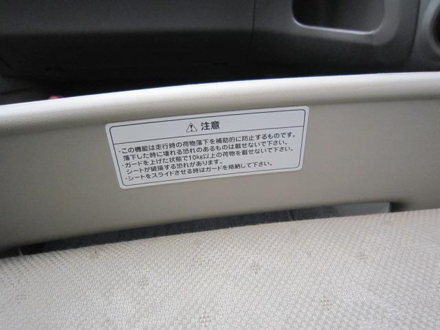 「トヨタ」「ヴィッツ」「コンパクトカー」「群馬県」の中古車23