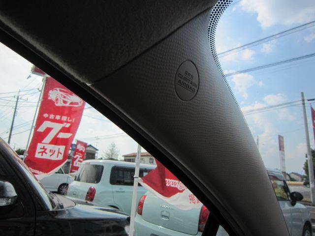 「トヨタ」「ヴィッツ」「コンパクトカー」「群馬県」の中古車33