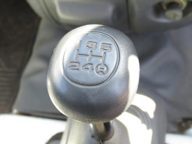 ローダンプ パートタイム4WD エアコン Tチェーン式(13枚目)