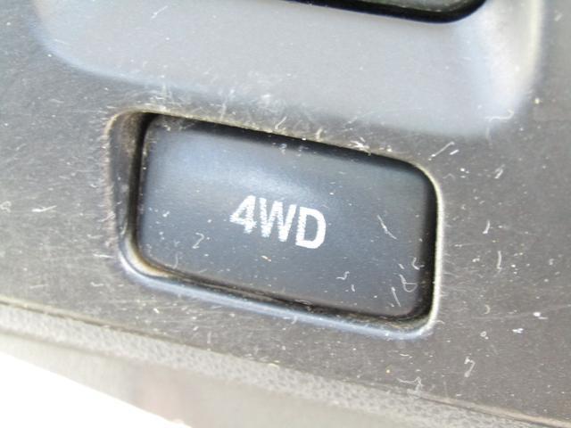 ローダンプ パートタイム4WD エアコン Tチェーン式(15枚目)
