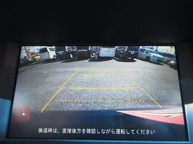 ホンダ アコードツアラー 24TL 純正HDDナビ TV バックカメラ ETC HID