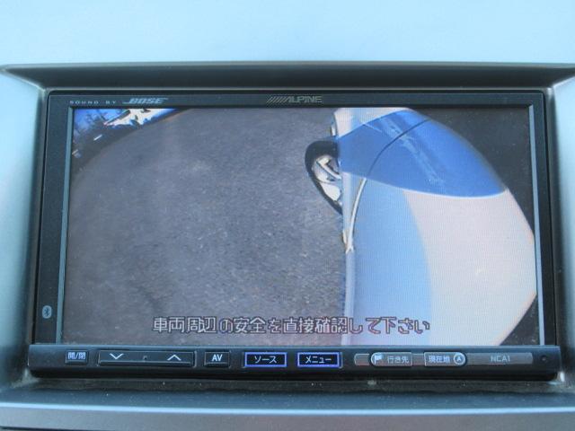 マツダ MPV 23S 後期 ナビバックカメラ地デジTV 両側電動スライド