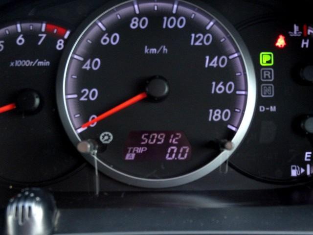■ メーター ■ 本車両は走行距離管理システムで管理されております。