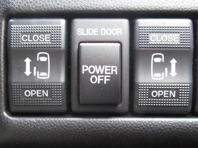 ■ 装備3 ■ 両側パワースライドドア