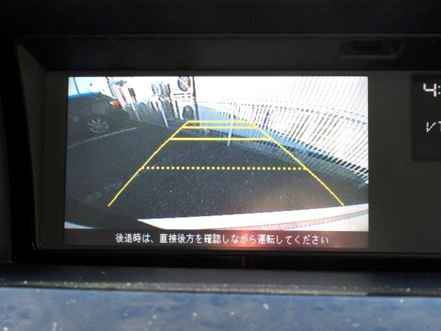 S HDDナビスペシャルパッケージ 後モニター 両電(3枚目)