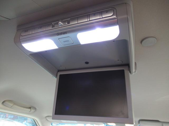 S HDDナビスペシャルパッケージ 後モニター 両電(7枚目)