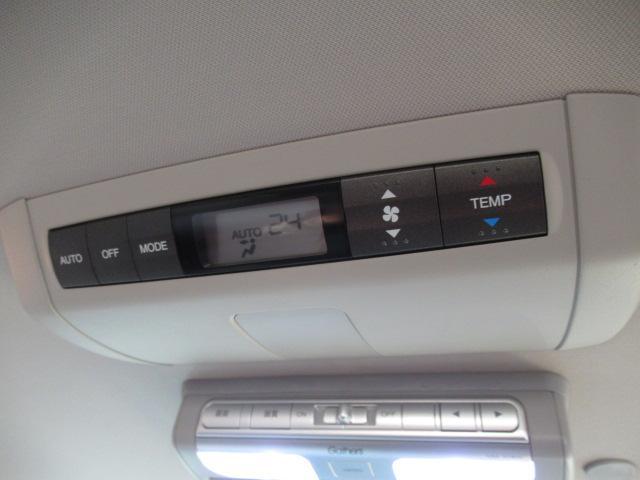 S HDDナビスペシャルパッケージ 後モニター 両電(8枚目)