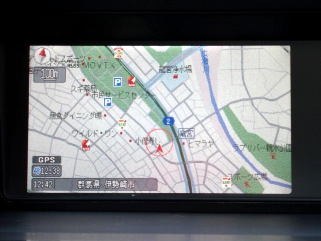 GエアロHDDナビスマートセレ 後席TV 両側電動ドア(2枚目)