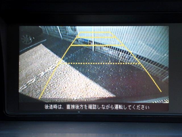 GエアロHDDナビスマートセレ 後席TV 両側電動ドア(3枚目)