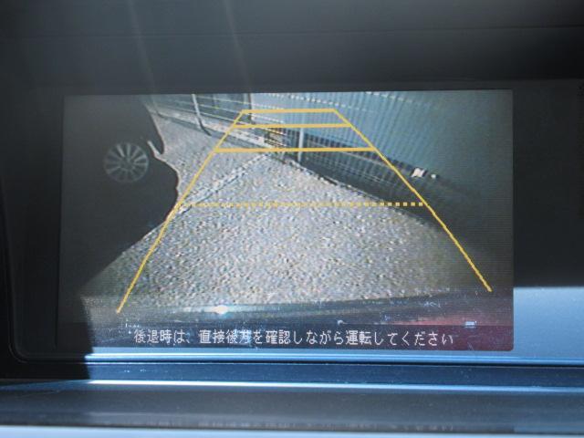 GエアロHDDナビスペシャルパッケージ 両電動ドア 後席TV(3枚目)