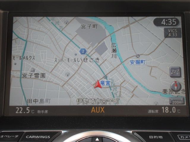 250XV ワンオーナー 禁煙 サイド・バックカメラ ETC(2枚目)