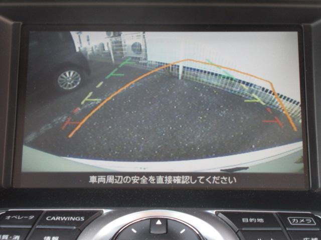 250XV ワンオーナー 禁煙 サイド・バックカメラ ETC(3枚目)
