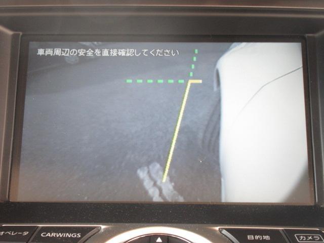 250XV ワンオーナー 禁煙 サイド・バックカメラ ETC(6枚目)