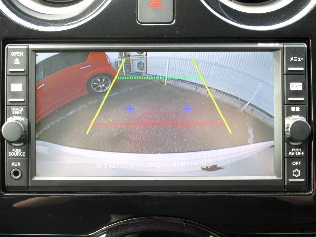e-パワー X 衝突被害軽減ブレーキ フルセグTV ETC(3枚目)