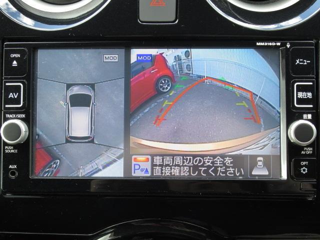 e-パワー X 衝突被害軽減ブレーキ アラウンドビューモニタ(3枚目)